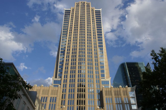 The Hearst  Tower in Uptown Charlotte